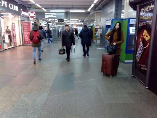 Аренда комерческих площадей общепит и торговля на Вокзалах в Москве Фото 1