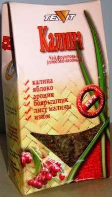 Предлагаем ягодно - травяной чай