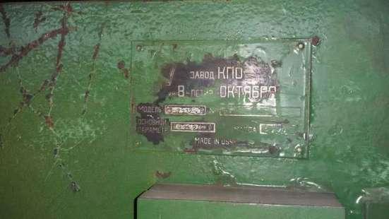 Машина листогибочная трехвалковая ИБ2232.8 в г.Челябинск