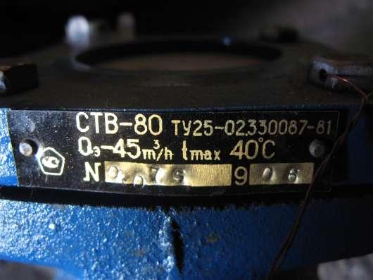 Счетчик турбинный ств-80