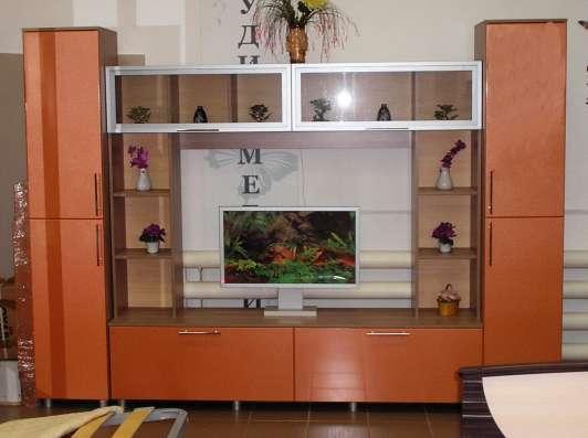 Стенка модульная с МДФ фасадами оранжевый металик дл 2740