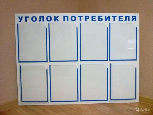 Оборудование из орстекла и др. пластиков в Новосибирске Фото 4