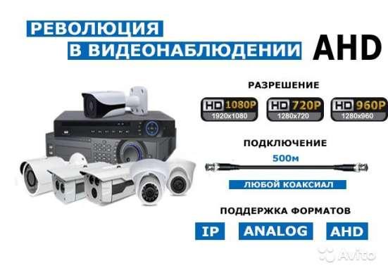 Уличная тв камера высокого разрешения AXI-Xl61IR. Опт.