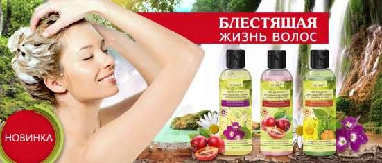 Натуральная косметика в Томске Фото 3