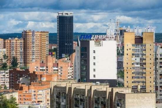 Бронирование и продажа квартир в новостройках Перми