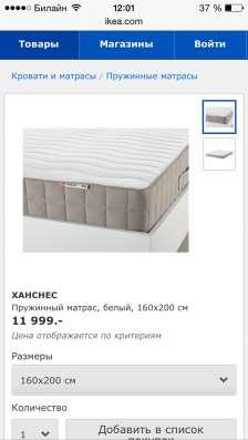 Кованая кровать с матрасом и ортопедическим основанием в Москве Фото 1