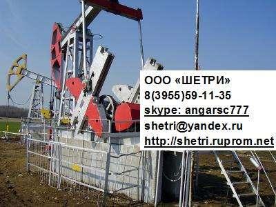 Нефть сырая поставки по РФ.