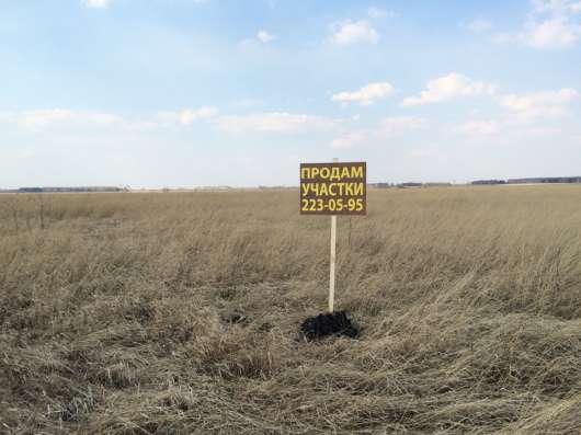 Продам земельные участки в пос. Кисегачинский.Сосновский р-н