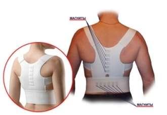 Магнитный корректор осанки magnetic posture support(КИПАРИС)