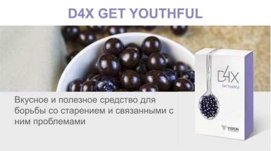 Умная еда: защита, энергия, повышение иммунитета в Обнинске Фото 2
