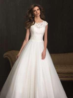 Прокат и продажа свадебных и вечерних платьев