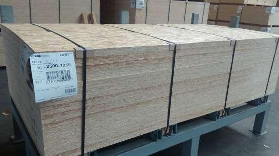 Плита Osb-3 2500*1250*9мм Kronospan