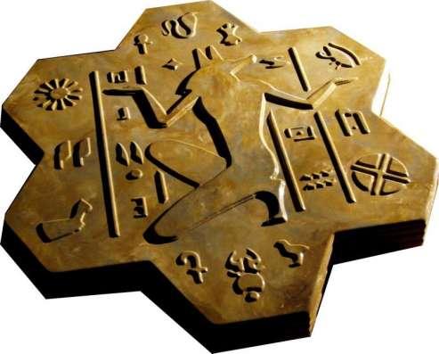 """Фигурная плитка """"Египет""""."""