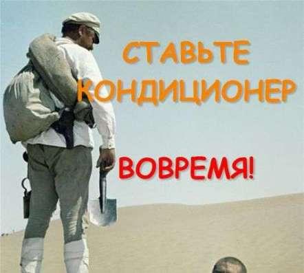 Установка Чистка сплит системы от фирмы Новороссийск.
