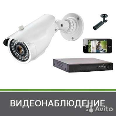 Продажа систем видеонаблюдения. Ищем Дилера в Твери Фото 3