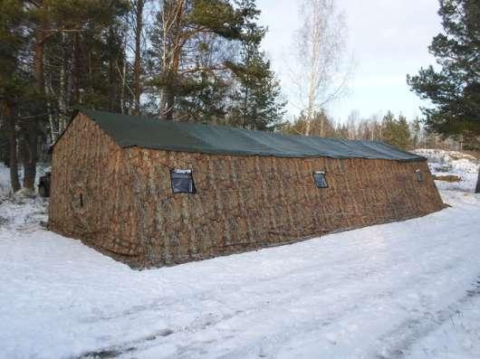 Армейская палатка 15М2 (двухслойная)