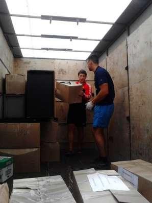 Услуги грузчиков, грузоперевозки, вывоз мусора в Белгороде Фото 1