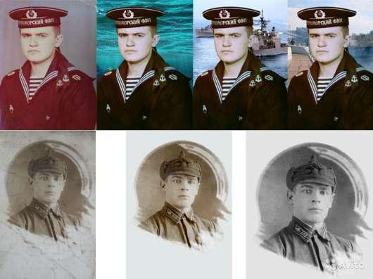 Реставрация фотографий и изображений со слайдов в Перми