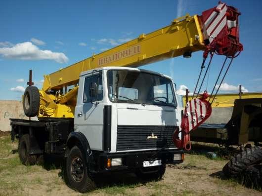 Аренда автокрана 16 тонн 18 метров