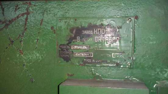 Машина листогибочная трехвалковая ИБ2232.8(ИБ2220) 8-3150 мм в Челябинске Фото 3