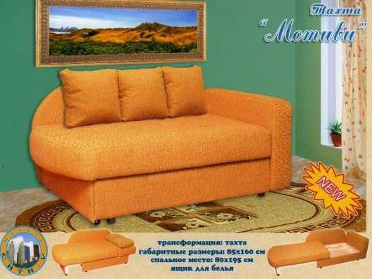 Мебель на заказ в Москве Фото 2