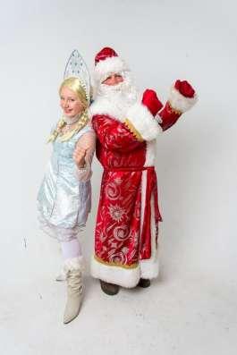 Дед Мороз и Снегурочка. Аниматоры. Шоу мыльных пузырей.