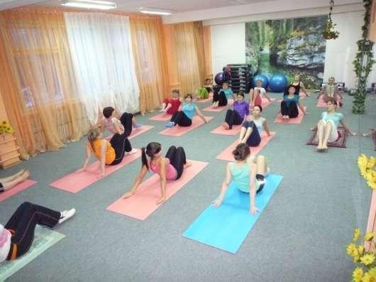 Центр здоровья «Подсолнух» приглашает назанятия