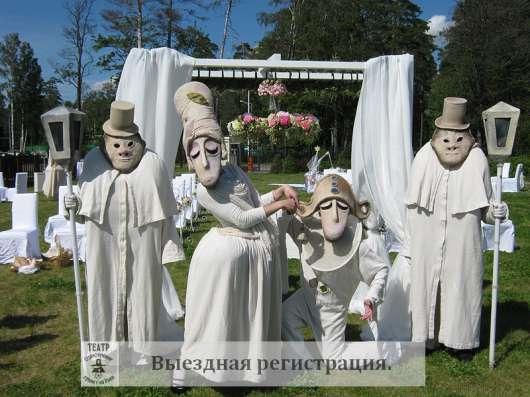 Свадьба с комедиантами.