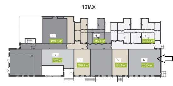Помещение свободного назначения, 258.4 м²