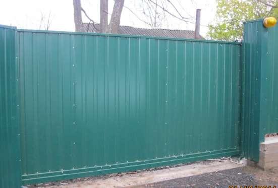 Откатные ворота 3,0*1,7 м