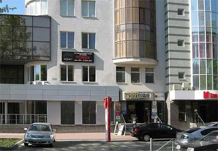 Офисное помещение 155кв.м в Ставрополе Фото 1