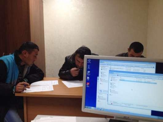 Прием экзаменов и тестирование по русскому языку у иностранц
