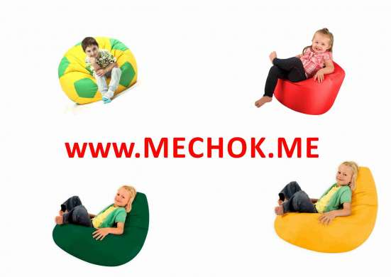 Кресло Мешок Детское в Новокузнецке Фото 2