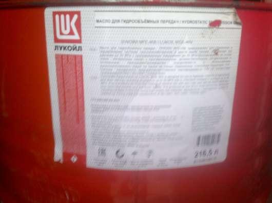 Масло Гидравлическое лукоил мге-46В 216.5Л в Краснодаре Фото 2