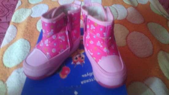 ортопедическая зимняя обувь