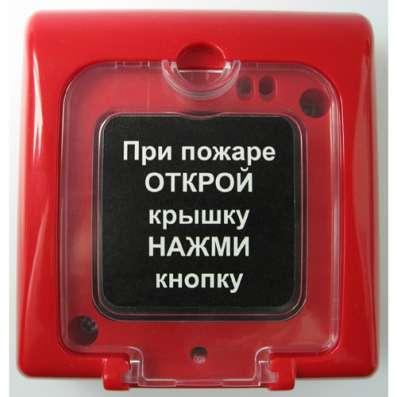 Проектирование, охранно-пожарные, сигнализации в Красноярске Фото 1