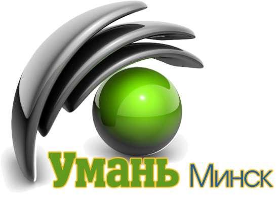 Подключение посудомоечных машин в Минске
