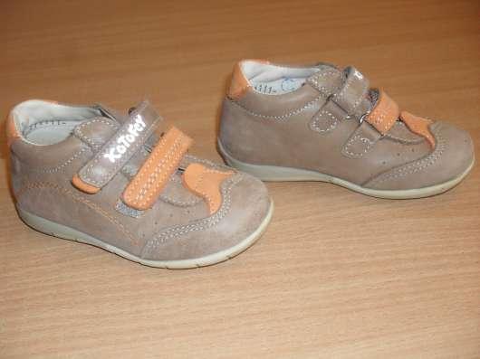 Ботинки Котофей, размер 23 (по стельке 15 см)