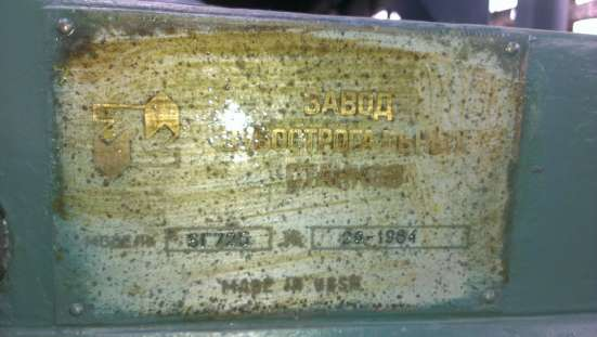 Продам со склада в г.Челябинск  контрольно-обкатной станок м