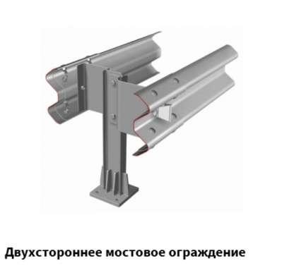 Дорожное ограждение в Омске Фото 2
