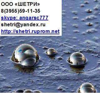 МАЗУТ ТОПОЧНЫЙ М100 вид 2-6.