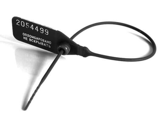 Контрольная пломба номерная пластиковая ПК-91оп  220 мм