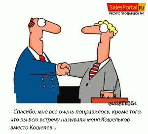 Маркетинг (менеджмент продаж). Симферополь