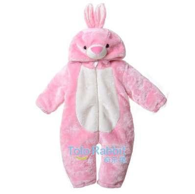 продам детский костюм зайка