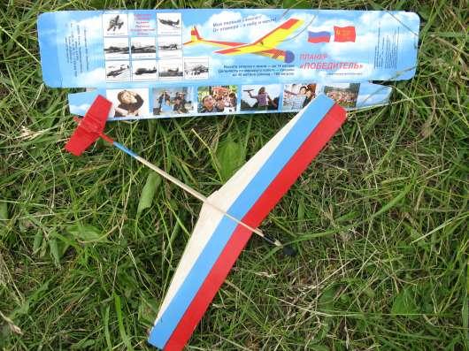 Планер летающий для детей 4-13 лет в Москве Фото 4