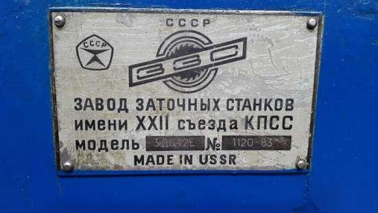 Станок универсально-заточной мод. 3Д642Е, в г.Челябинск Фото 3