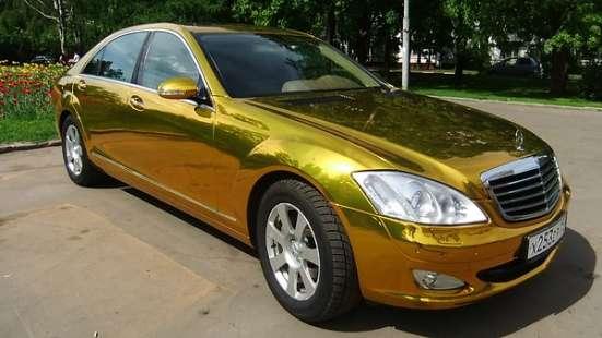 Заказ Зеркально-Золотого Мерседеса S-500