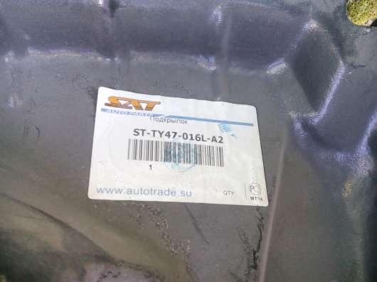 Подкрылок передний правый TOYOTA AVENSIS (2003-2008)