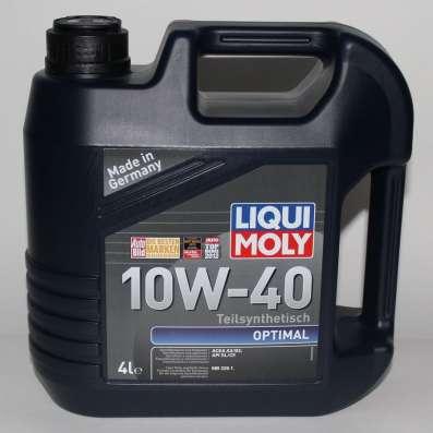 Продам масла Liqui-Moly в Нижнекамске Фото 1