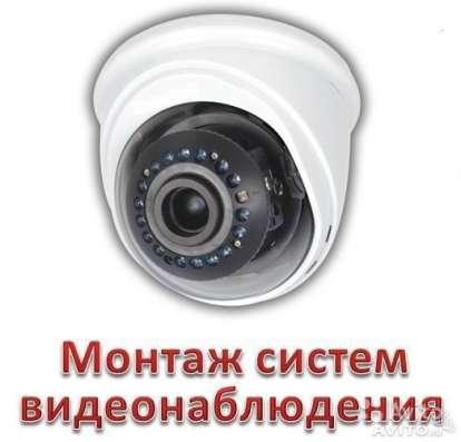 Видеонаблюдение под ключ. Прямые поставки.